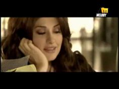 Karina - Yarait Bshofak /  كارينا - ياريت بشوفك