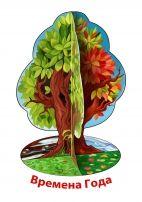 МААМ-Картинки: иллюстрации, раскраски, дидактические и наглядные материалы для детей. Воспитателям детских садов, школьным учителям и педагогам - Маам.ру