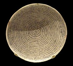 workman:  spectralbird: Mandaean Incantation Bowl, Iraq, 200-600 CE Written in the Mandaic language, a dialect of Aramaic, the inscription was meant to ward off evil entities from a man named Buktuya, his wife Zaduya, and their family. They would have practiced Mandaeism, a gnostic religion with ties to the Abrahamic faiths, which survives to this day among small communities mostly in diaspora. This particular inscription, since it dates to before the advent of Islam, offers an invaluable…