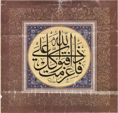 Persian Calligraphy, Islamic Calligraphy, Caligraphy, Arabesque, Islamic Art, Frame, Masters, Picture Frame, Master's Degree