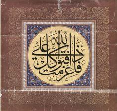 Hamid-Aytaç-30.jpg (628×600)