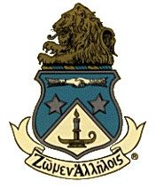 I love our crest.