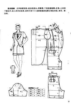 fashion 1993