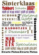 subwayart Sinterklaas