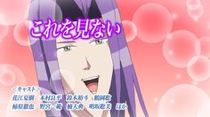 Primer vídeo promocional de la OVA de Gakuen Handsome The Animation. Gakuen Handsome, Otaku, Primer Video, Pandora Hearts, Videos, Haikyuu, Manga, Movie Posters, Anime
