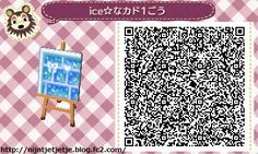 ☆  ice cube winter road ☆  TILE#5
