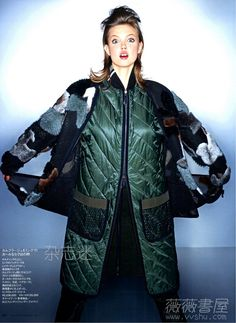 Lindsey Wixson by Karl Lagerfeld for Elle Japan December 2014