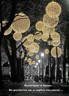 Θα ήθελα ένα Δεκέμβρη με φώτα έξω, αλλά και μέσα στην καρδιά. Χριστούγεννα με λιγότερο φωτισμένους ανθρώπους έξω και πιο φωτεινούς μέσα. Χριστούγεννα με λιγότερα δώρα, αλλά με περισσότερες αγκαλιές, περισσότερα συναισθήματα, περισσότερες αξίες ...