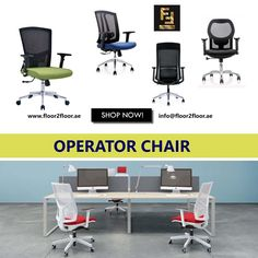 Choose the ergonomic operator chair with advanced features for your office. Find the perfect fit from the vast online collection of Floor 2 Floor Office Furniture. Office Chairs Online, Best Computer, Ergonomic Chair, Chairs For Sale, 2nd Floor, Chair Design, Office Furniture, Perfect Fit, Flooring