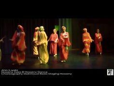 موشح آه لقلبى كامل Ahin li qalbi Muwaššah El Hosseny dance MAHMOUD REDA - YouTube