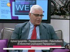 Η Υγεία μας Σήμερα 31-7-2015 Μαραγκός Νικόλαος Καθηγητής ΩΡΛ - YouTube Tv, Youtube, Television Set, Youtubers, Youtube Movies, Television