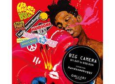 http://handsomedesign.com/hb201209/images/hb201209_bigcamera.jpg