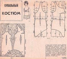 Free Vintage Bikini or Swimsuit Sewing Draft Pattern