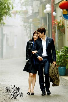 "(CRI) The global superstar couple Song Seung Hun and Crystal Liu Yifei's new film The Third Way of Love or ""Di San Zhong Ai Qing"" is scheduled to hit theatres in China on September 30.  http://www.chinaentertainmentnews.com/2015/08/the-third-way-of-love-is-set-to-be.html"
