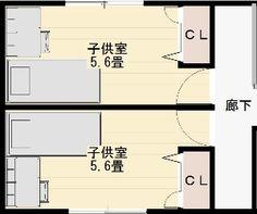 子供部屋の仕切り方(一般的方法) Shared Rooms, Bunk Beds, Indoor Plants, House Plans, Kids Room, Floor Plans, How To Plan, House Styles, Home