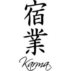 Chinese Symbol Karma - LARGE - Vinyl Wall Decal, Sticker on Etsy, $41.95