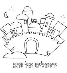 תמי הורוביץ - פינה קסומה של יצירה:ירושלים של זהב