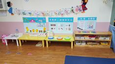 [어린이집 정보]주간계획안 보는법,영역구성,하루일과 지도방법 : 네이버 블로그 Decor, Decoration, Decorating, Deco