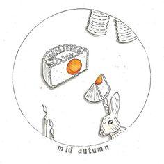 • mid autumn festival • Cut Pineapple, Mid Autumn Festival, Food Illustrations, Festivals, Objects, Drawings, Artist, Sports, Recipes