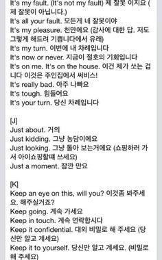 Learn To English, English Study, Korean Words Learning, Korean Language Learning, K Board, Korean Lessons, Learn Korean, Stress Less, Study Motivation