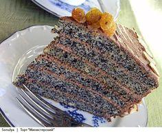 С тортом случилось небольшое недоразумение. Торт я пекла, но в прошедшие выходныe (а фотки сделаны еще раньше, не успела я их вам показать), а Бостонские КВНщики…