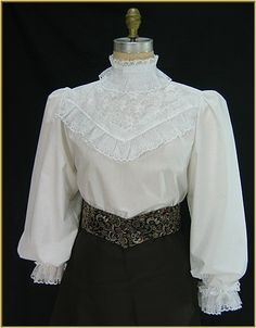 Lace Broadcloth Blouse, style #0329, from Premier Designs, $92.  http://www.premierclothing.com/Shop/p/267-lace-broadcloth-blouse-style-0329/
