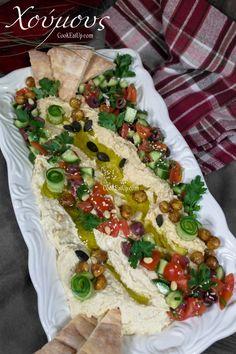 """Χούμους, το πεντανόστιμο """"super food"""" από την Ανατολή ⋆ Cook Eat Up! Dips, Greek Recipes, Vegetable Pizza, Cobb Salad, Food And Drink, Turkey, Vegan, Vegetables, Cooking"""