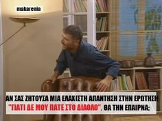 Funny Picture Quotes, Funny Quotes, Life Quotes, Funny Greek, Greek Quotes, Funny Moments, Tumblers, I Movie, I Laughed
