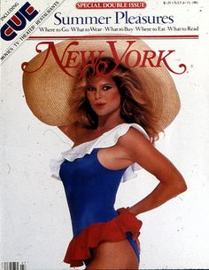 The July 12, 1981 issue, the week of Kara's birth!