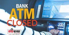 Bank-ATM-Closed Stock Market, Marketing