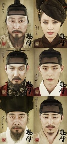 Physiognomy_Korea movie poster