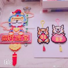 Chinese new year Diy Perler Beads, Pearler Beads, Fuse Beads, Hama Beads Patterns, Beading Patterns, Crafty Hobbies, Kawaii Diy, 3d Figures, Iron Beads