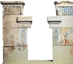 Altar in the Form of Temple Facade | depicting  Queen Nefertiti and King Akhanaton The Egyptian Museum: Floor 1 Hall 3