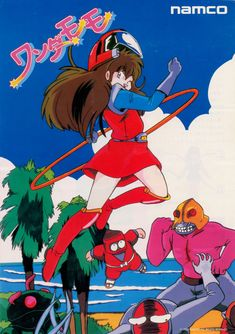 Wonder Momo (1987)