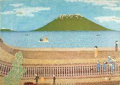 'Sakurajima' lithograph by Kiyoshi YAMASHITA - Japanese Painting Gallery Tissue Paper Art, Torn Paper, Japanese Mountains, Mountain Paintings, Painting Gallery, Collage Artists, Japanese Painting, Japanese Artists, Woodblock Print