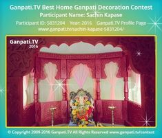 Sachin Kapase Home Ganpati Picture View more pictures and videos of Ganpati Decoration at www. Decoration Pictures, Decorating With Pictures, Ganpati Picture, Ganpati Decoration At Home, Ganpati Festival, Lord Ganesha, Festival Decorations, More Pictures, Valance Curtains