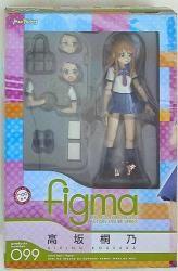 マックスファクトリー figma 高坂桐乃 99