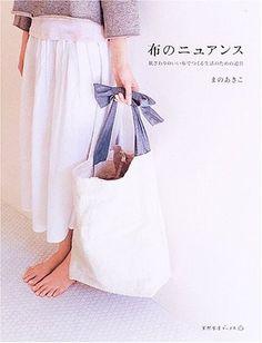 Lovely Zakka Goods made of Linen, Wool, Cotton Fabric - Japanese Sewing Pattern Book - Akiko Mano - Bag, Apron, Case, etc... - B674. $24.80, via Etsy.
