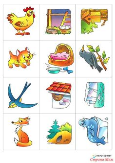 File Folder Activities, Educational Games For Kids, English Activities, Alphabet For Kids, Baby Learning, Learning Letters, Learning Through Play, Kids Corner, Stories For Kids
