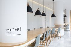 Xiao Tan-谭啸 on Behance Brown Cafe, White Cafe, M Cafe, Cafe Shop, Student Lounge, Cafe Counter, Gallery Cafe, Restaurant Interior Design, Cafe Design