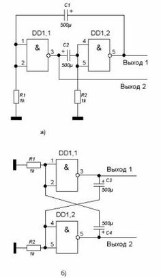 Schematic Diagram for Automatic Street Light using LDR and