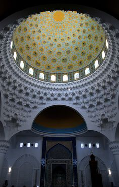 Al-Bukhary mosque, Kedah, Malaysia