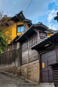 Yellow wall, Tomonoura, Fukuyama, Hiroshima