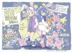 (3) Tweet nội dung bởi きみまる🐻 (@marukkoino2019) / Twitter Disney Drawings Sketches, Drawing Sketches, Steven Universe Lapis, Movies 2019, Doraemon, Me Me Me Anime, Chibi, Fan Art, Cartoons