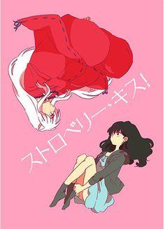 InuYasha Doujinshi '' Strawberry Kiss ! '' Inuyasya Kagome | eBay