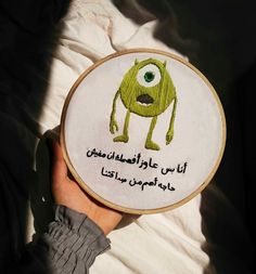 Embroidery Quotes Arabic Ideas For 2019 Hand Embroidery Videos, Hand Embroidery Stitches, Embroidery For Beginners, Embroidery Hoop Art, Hand Embroidery Designs, Word Drawings, Bff Drawings, Typography Quotes, Art Quotes