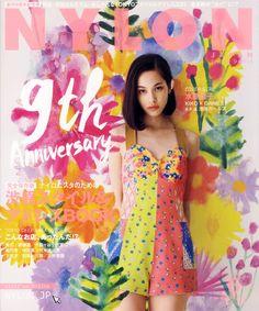 #kiko mizuhara #japanese model #fashion #hair #nylon japan