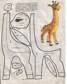 pattern for stuffed giraffe Giraffe Pattern, Plush Pattern, Fabric Animals, Sock Animals, Baby Animals, Sewing Stuffed Animals, Stuffed Animal Patterns, Stuffed Giraffe, Animal Sewing Patterns