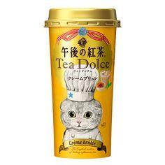 「キリン 午後の紅茶 ティードルチェ クレームブリュレ」商品画像