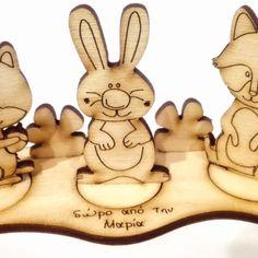 μπομπονιέρα βάπτισης παζλ ζώα δάσους Puzzle, Puzzles, Riddles, Jigsaw Puzzles